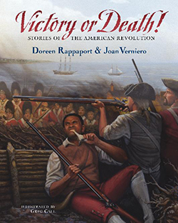 victory or death book cover